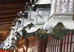Hôtel Nara - Nara Guesthouse 3f (B&B)-4