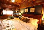 Location vacances Lijiang - Fan Hua Jing Di Inn-1