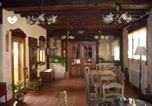 Hôtel Ségovie - Hotel Rural La Romerosa-1