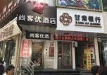 Hôtel Lanzhou - Thank Inn Chain Hotel gansu lanzhou chengguan district oriental red square-1