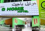 Hôtel Kota Bharu - G Home Hotel-1