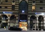 Hôtel Al Madinah - Hayatt International1-1