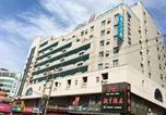 Hôtel Wenzhou - Jinjiang Inn Fuding Taimu Avenue-1