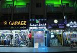 Hôtel Émirats arabes unis - Deema Hotel-1
