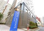 Hôtel Kawasaki - Hotel Mystays Kamata-1