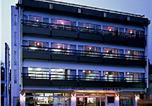 Hôtel Nikkō - Hotel Harumoto-1