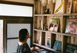 Location vacances Hakone - Tipy records inn-2