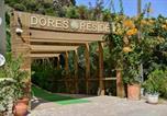 Hôtel İçmeler - Dores Residence-2
