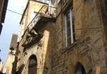Hôtel Sainte-Nathalène - La Maison du Notaire Royal-1
