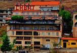 Hôtel Ehden - Hotel Chbat